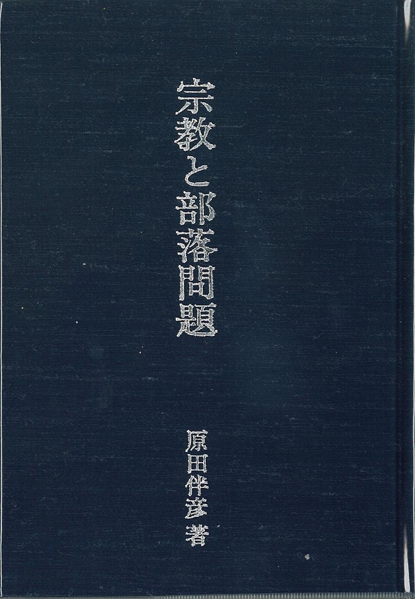 S-0063