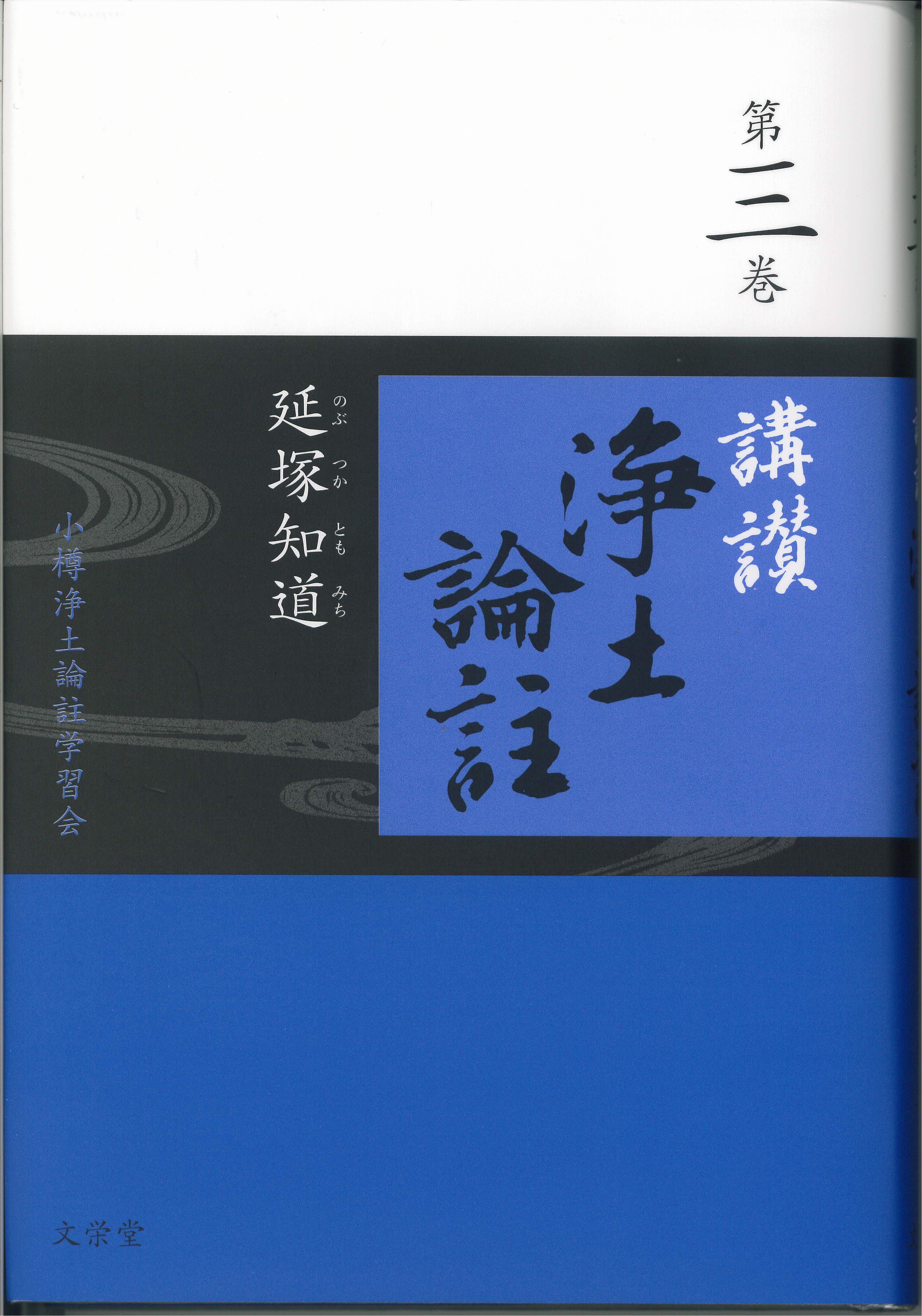 S-0154